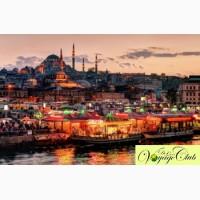 Тур Восточная Сказка в Стамбул на День всех влюбленных