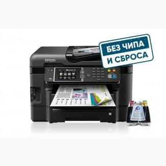 Продам МФУ Epson Workforce WF-3640DTWF с СНПЧ и чернилами