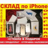 IPhone 6s64Gb (NEW в завод.плёнке)оригинал NEVERLOCK 10шт купить айфон