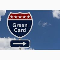 Подать заявку на грин карту США (Green card DV-2022). Помощь в регистрации