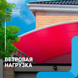 Polygal СТАНДАРТ