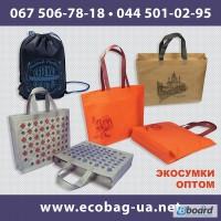 Эко-сумки оптом