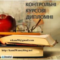 Допомога студентам та школярам