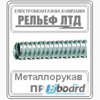 Металлорукав оцинкованный диаметром 50