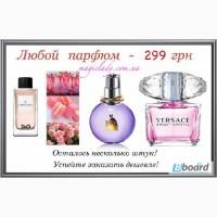 Лицензионная парфюмерия высокого качества недорого