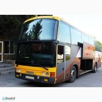 Аренда, заказ, прокат автобусов для поездок, туров, экскурсий, праздников и других мероприятий