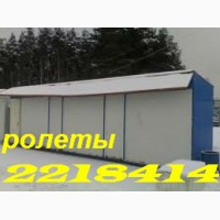 Установка ролетов Киев цены, ремонт ролет Киев, ролеты Киев, защитные ролеты Киев