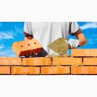 Каменщик-разнорабочий (Бельгия) по польской рабочей визе