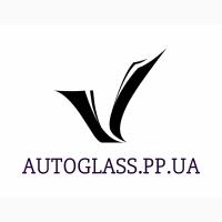 Автостекло, Продажа, Замена, Тонировка, Полировка стёкол, лобовое стекло