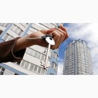 Кредит под залог недвижимости за 2 часа без справки о доходах