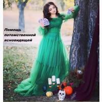 Помощь потомственной ясновидящей в Харькове