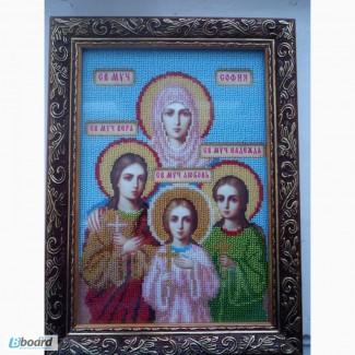 Вышивка бисером. Мученицы Вера, Надежда и Любовь и их мать София.