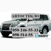 Лобове скло Митсубиси Паджеро Mitsubishi Pajero Автостекло