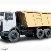 Вывоз хлама, мусора, снега. Днепропетровск