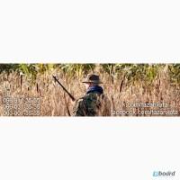 Товары для охоты, рыбалки и активного отдыха