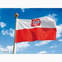 Работа в Польше! Официально, надёжно! Прямые работодатели