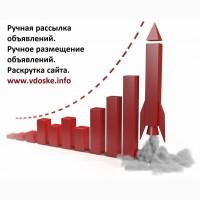 Раскрутка бизнеса. Реклама в интернете