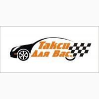 Такси Актау, Баутино, Курык, Дунга, Аэропорт, Горячие источники, Баутино, Бузачи