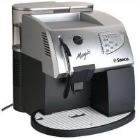Аренда кофемашин бесплатная ( 3.50 грн за чашку)