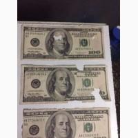 Обмен ветхой валюты в любом состоянии Одесса
