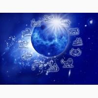 Сидорчук Андрей астролог. Персональный гороскоп