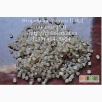 Вторичная гранула стрейч, ПНД-выдув, литье, ПВД, ПС, ПП, трубная гранула