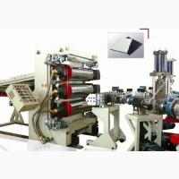 Экструзионная линия по производству однослойных или многослойных листов из ПЭ ПП ПЭТ
