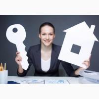 Риэлторские услуги владельцам недвижимости в Днепре
