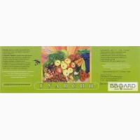 Гаупсин, Триходермин, Трихофит защита растений