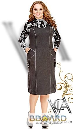 Фэшн женская одежда оптом
