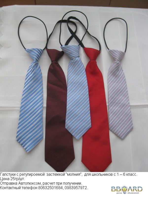 Как сшить галстук к школьной форме 737
