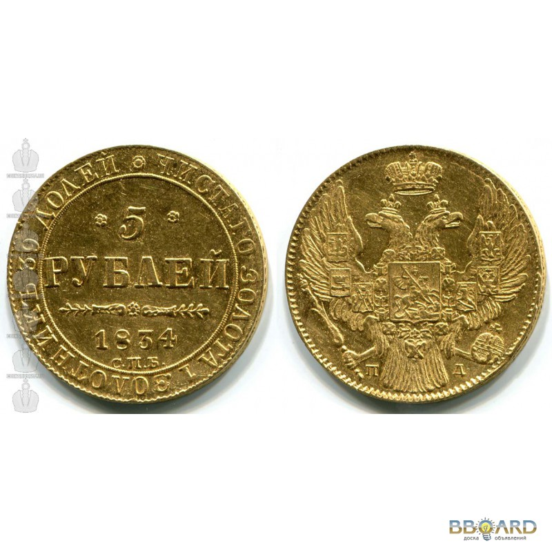 Покупаем царские монеты монета 10 копеек 1917 1967