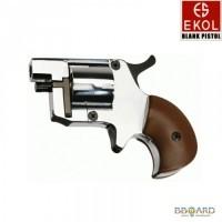 Револьвер под патрон флобера Ekol Arda