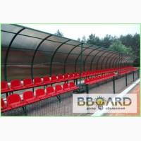 Сидение стадионное для деревянной, металлической, бетонной поверхности. изготовлено из све