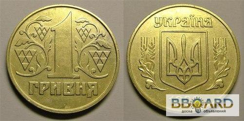 Монета 2 гривны украины 2000 г, 125 лет черновицкому государственному университету