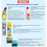 REINEX ������ � �������� �������� ��� ����. �� ��������. REGINA - ���������.