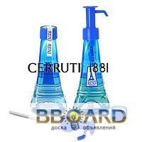 Версия 1881 Cerruti (1995)