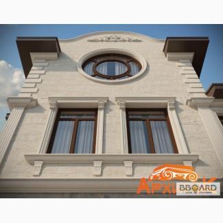 Фасадный декор. Декоративная лепка на фасад. Декор из пенополистирола