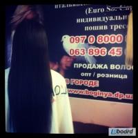 Бесплатное наращивание волос в Киеве, продажа волос украина