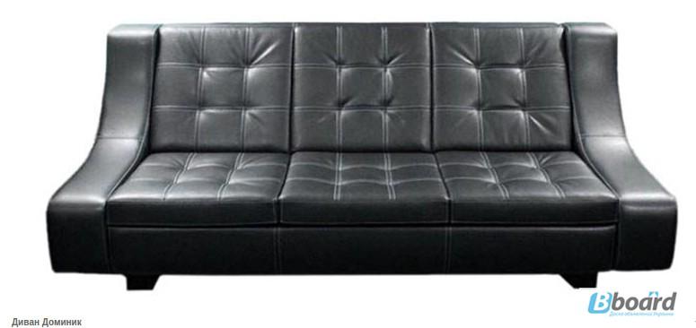 Фабрика мягкой мебели диван Моск обл