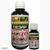 Сезар- биоинсектицид+акарицид от производителя