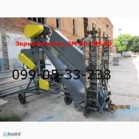 ЗМ 70 70т-ч зернометатель продажа зм-80