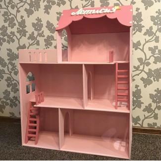 Крутой домик для кукол. СУПЕРПРЕДЛОЖЕНИЕ! АКЦИЯ