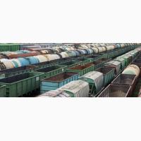 Вагоны железнодорожные