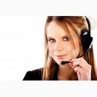 Оператор на прием входящих телефонных звонков
