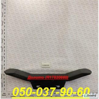 Долото (R17820660) на Глубокорыхлитель ARTIGLIO Долото (R17820660), Модель R17820661