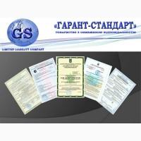 Заключение СЭС Украина