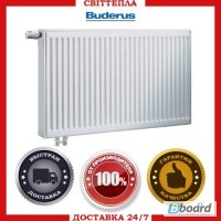 Стальные радиаторы «Buderus» с нижним подключением