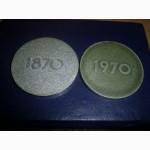 Юбилейная медаль 100лет со дня рождения В.И.Ленина