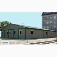 Производственные помещения, мини-офисы, бытовки